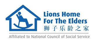 Lion's Home For The Elders